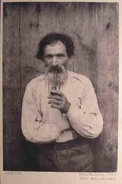 Беларусь и беларусы на старых фото (продолжение)