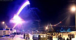 Новый Год Казловка, ночь, город, панорама, ночь, небо, зима