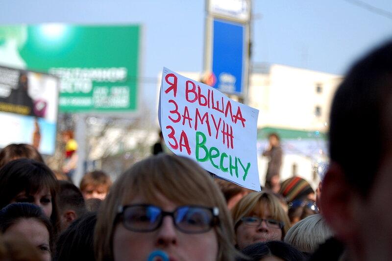 Дримфлеш 2010, Москва