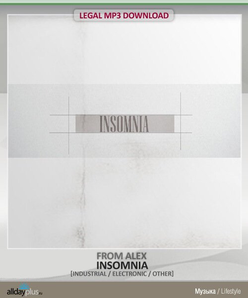 [MUSIC] From Alex - Insomnia [style Other] 2010. Наш релиз
