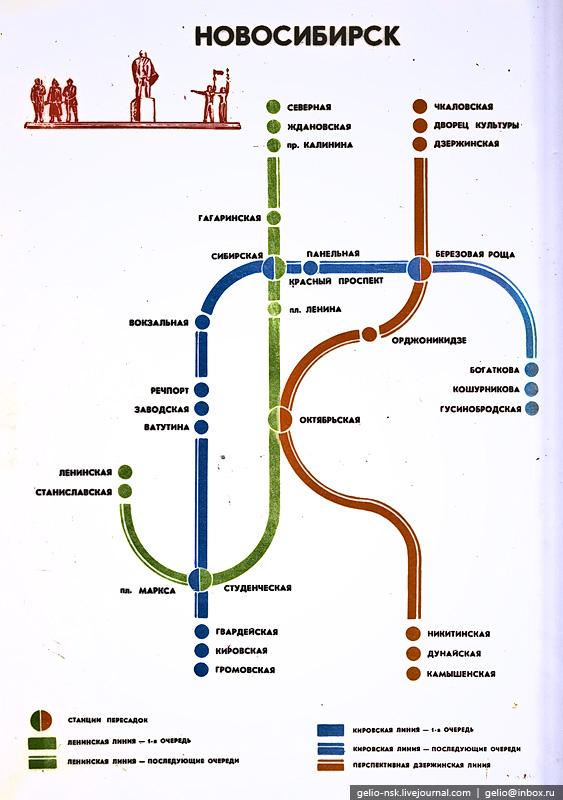 Один из первых вариантов генеральной схемы линии метрополитена г.Новосибирска.