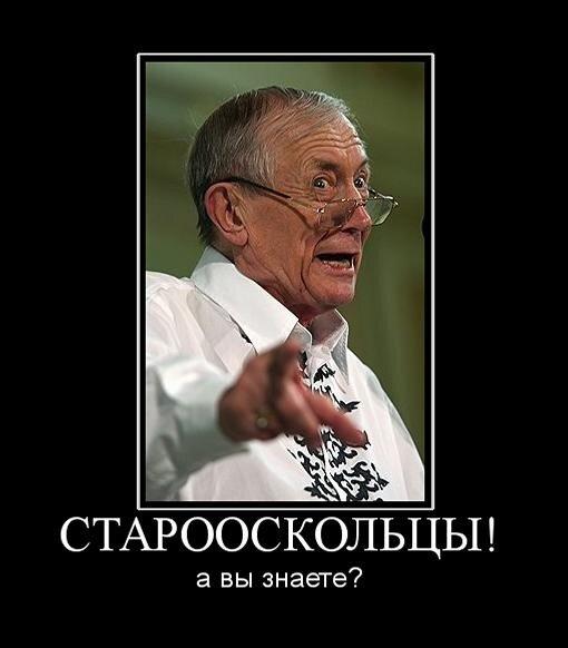 http://img-fotki.yandex.ru/get/9/igorkomarov.2/0_31797_58ef1c79_XL.jpg