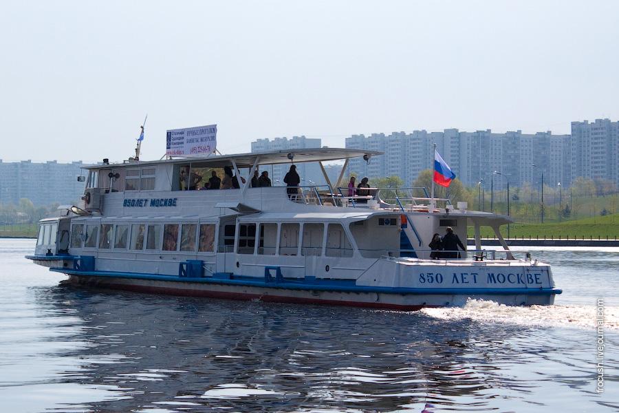 Теплоход 850 лет Москве Столичной Судоходной Компании