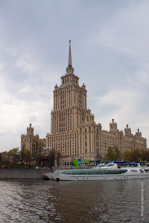 Radisson Royal Hotel Moscow (гостиница «Украина»)