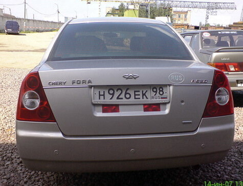 Chery Fora - лучшая машина