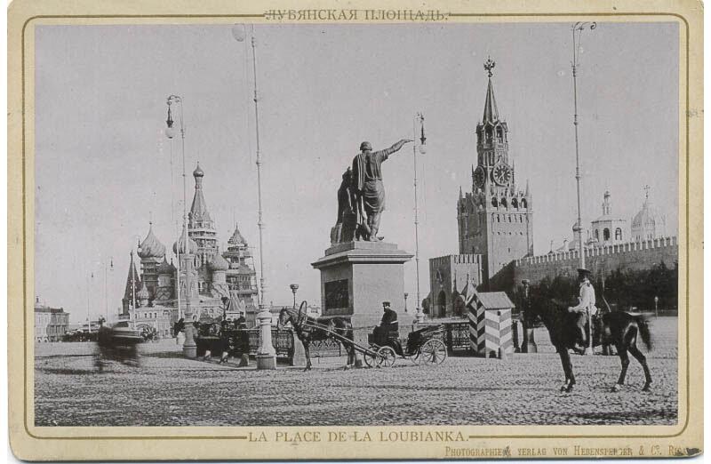 фотографии старой москвы:
