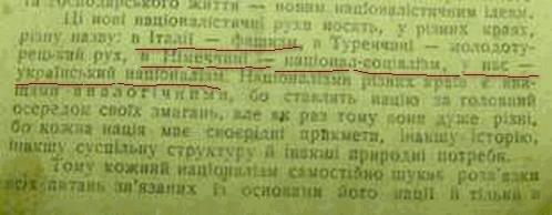http://img-fotki.yandex.ru/get/9/varjag-2007.b5/0_44aea_edf84d55_XL