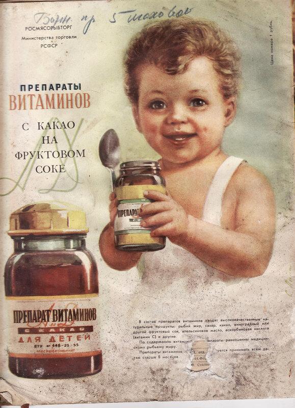 http://img-fotki.yandex.ru/get/9/vladimir-bukharin.2/0_5fb8_f3f3806_XL