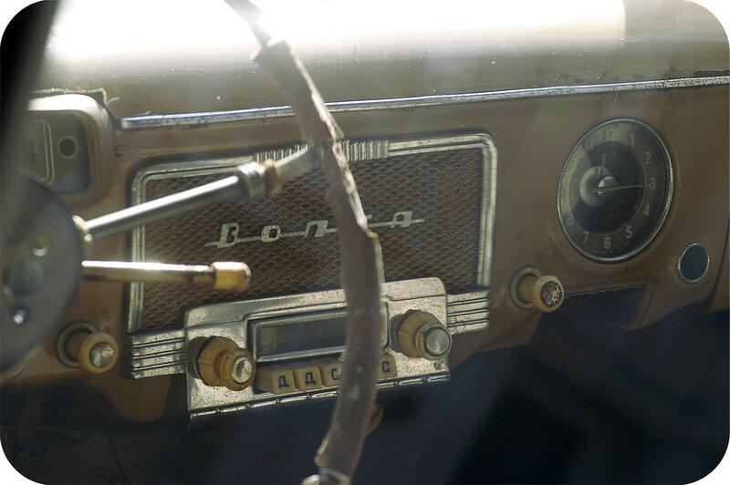 Старое машинко