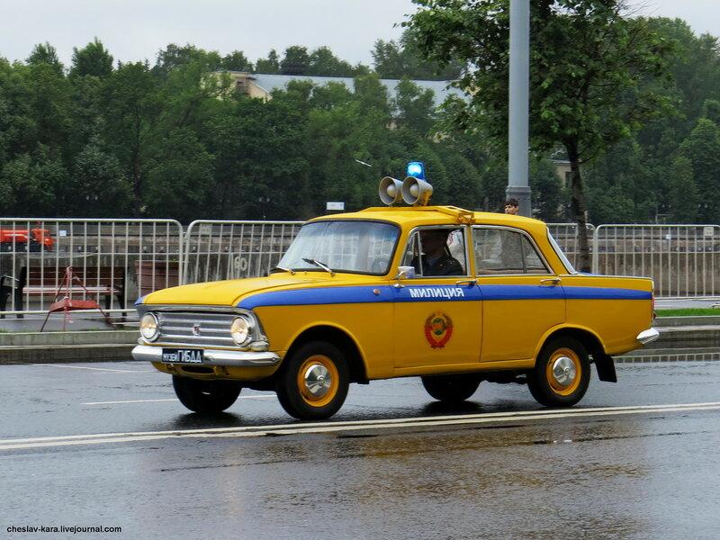 Москвич-408 _620