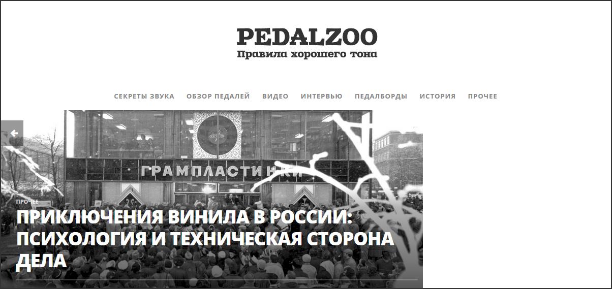 PedalZOO_2.jpg