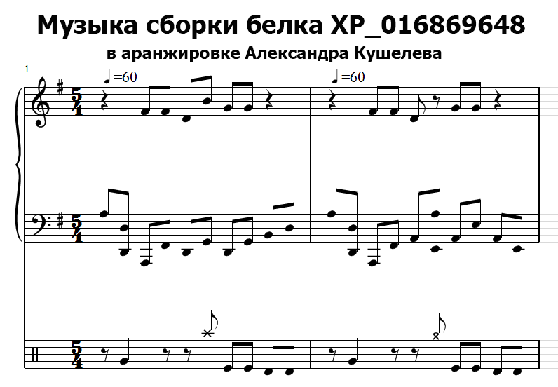https://img-fotki.yandex.ru/get/900241/158289418.4bc/0_18a59c_2fc79d96_orig.png