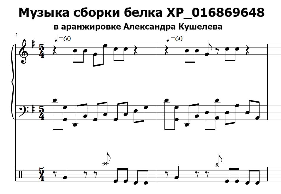 https://img-fotki.yandex.ru/get/900241/158289418.4bc/0_18a5a9_ac657ea0_orig.png
