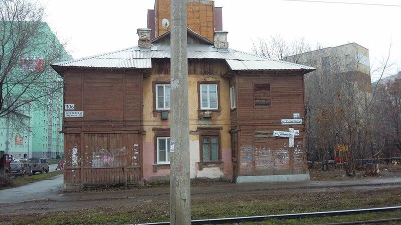 Юг и ул. советская 072.jpg