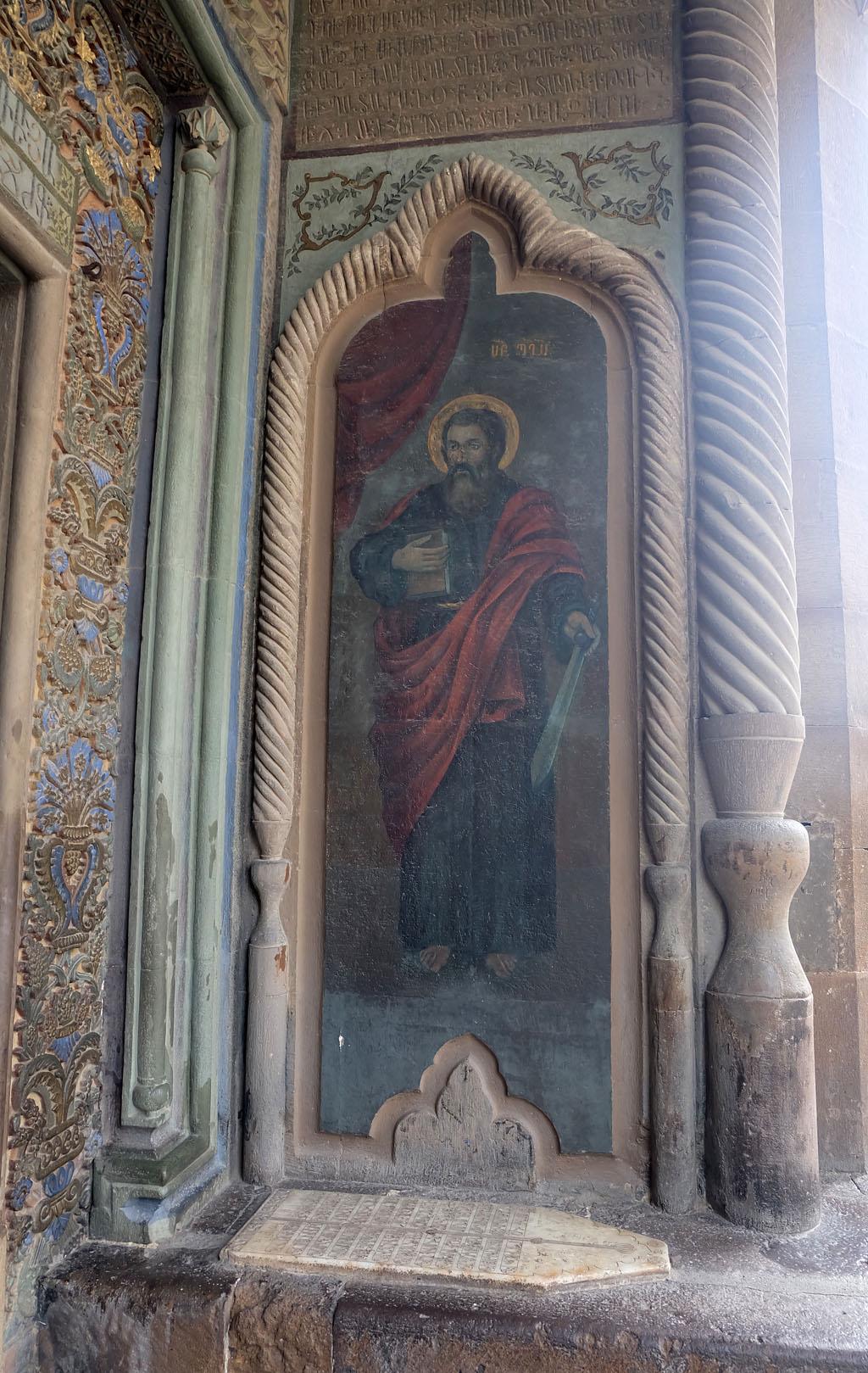 Эчмиадзинский монастырь, Армения, храм, вход