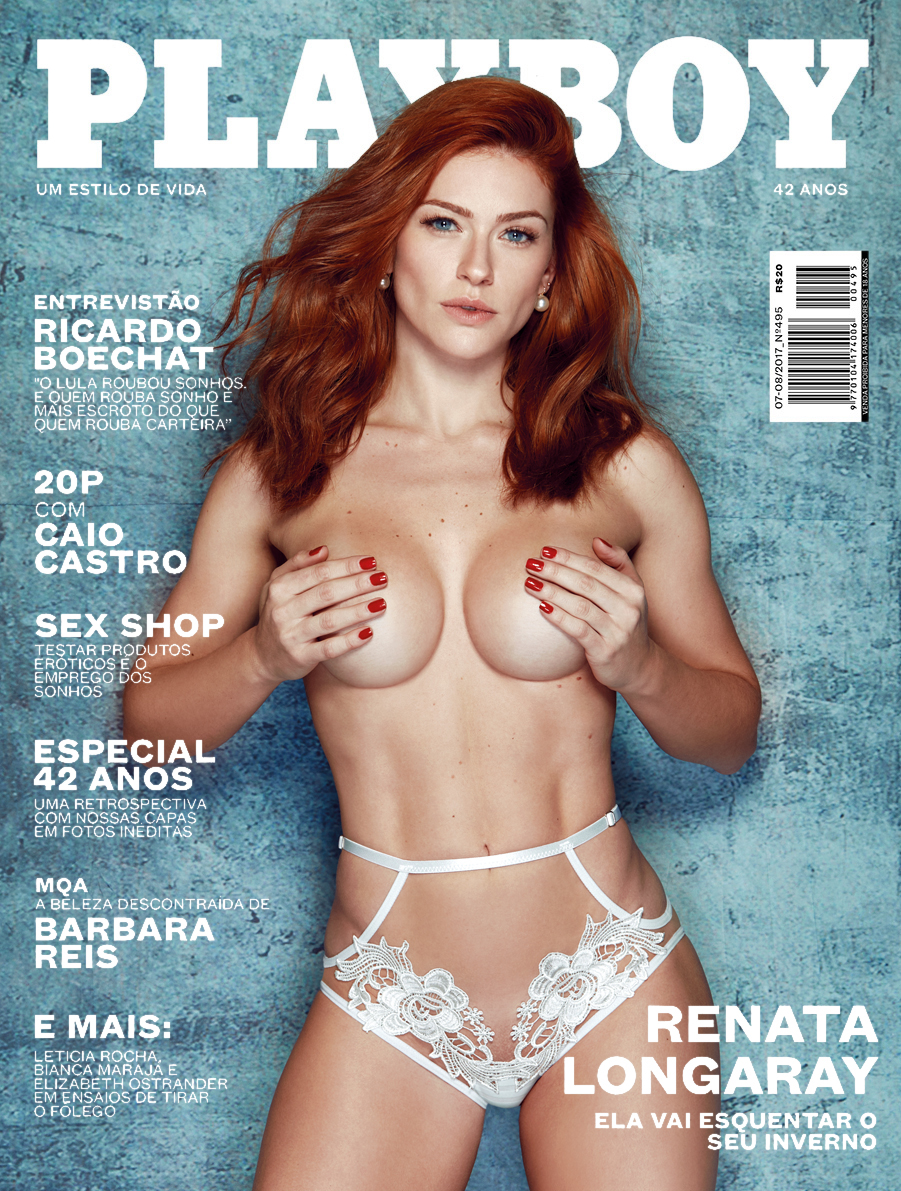 Playboy Brazil - Renata Longaray / фото Gustavo Arrais