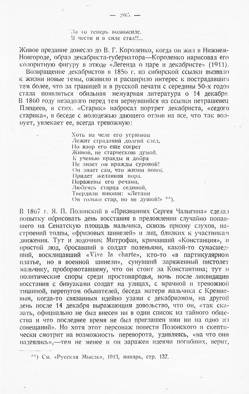 https://img-fotki.yandex.ru/get/900241/199368979.8a/0_20f3bb_5d918973_XXXL.jpg
