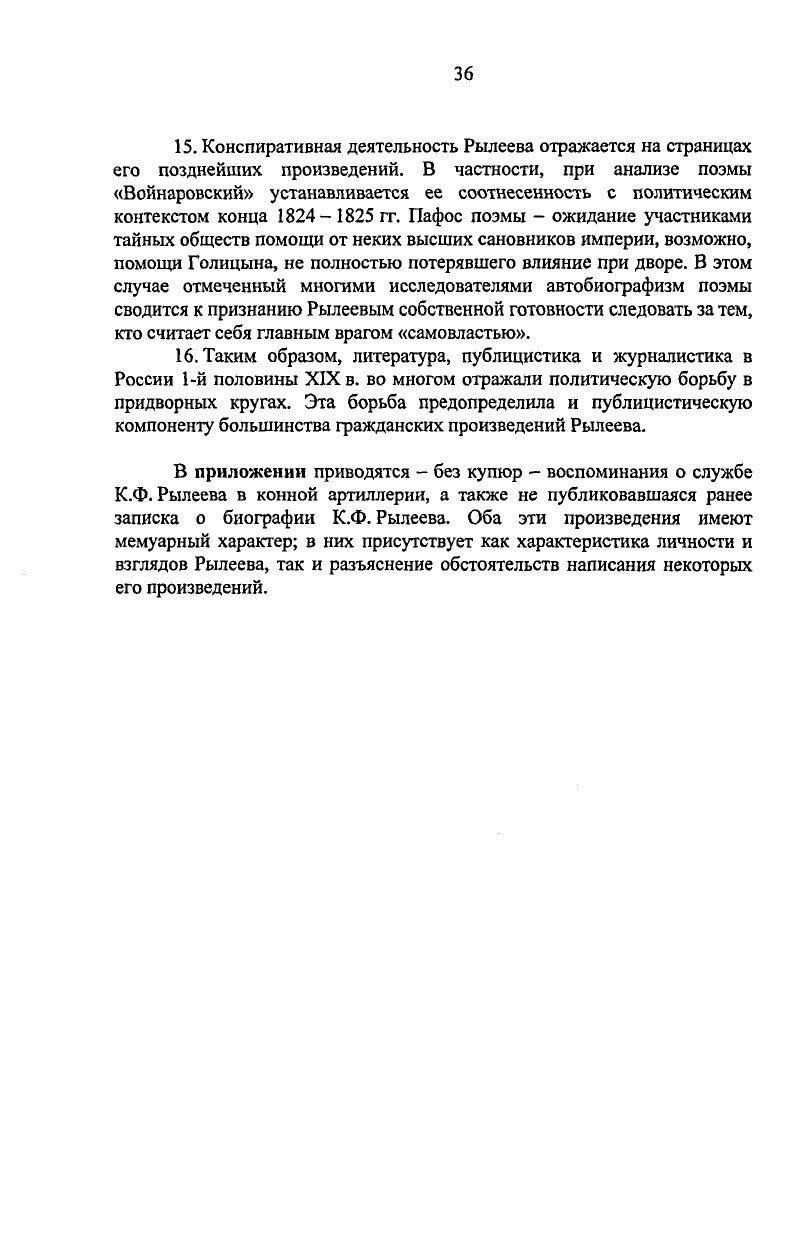 https://img-fotki.yandex.ru/get/900241/199368979.8b/0_20f56a_cb87e11f_XXXL.jpg