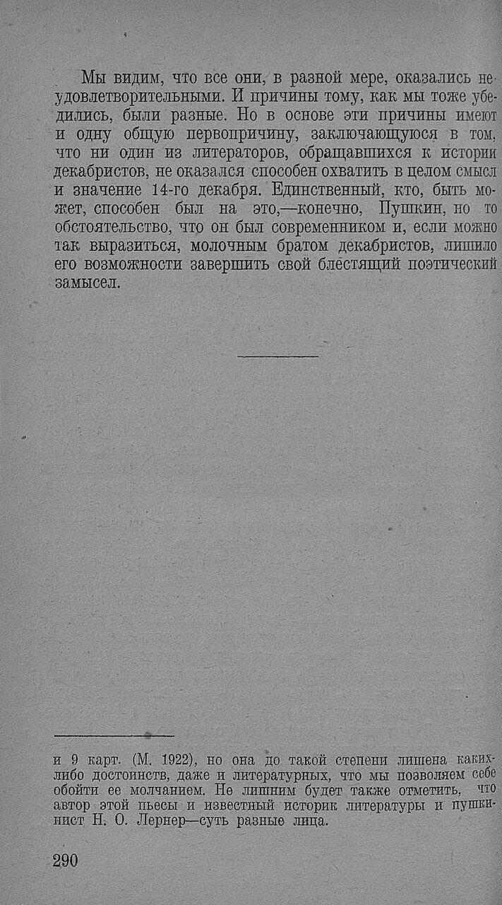 https://img-fotki.yandex.ru/get/900241/199368979.95/0_20f78e_2f8aef37_XXXL.jpg