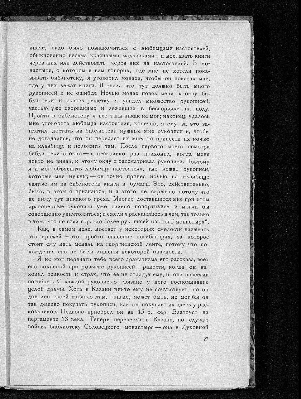 https://img-fotki.yandex.ru/get/900241/199368979.a0/0_214316_60ba2817_XXXL.jpg