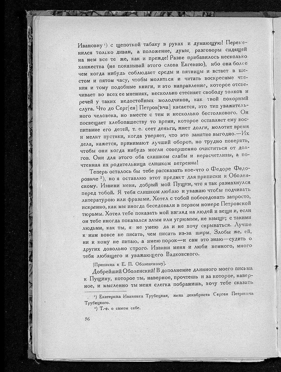 https://img-fotki.yandex.ru/get/900241/199368979.a1/0_214351_555a92a7_XXXL.jpg