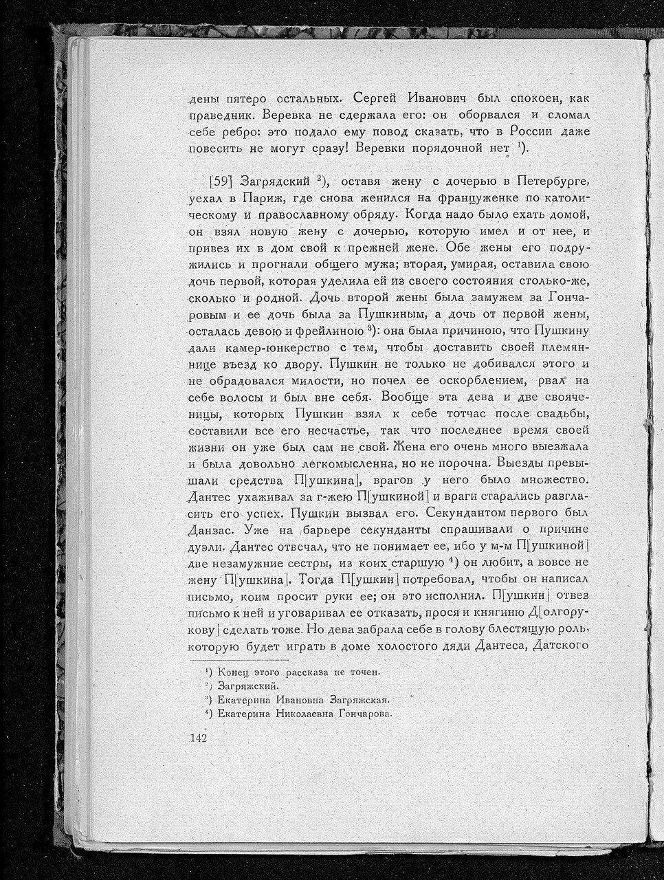 https://img-fotki.yandex.ru/get/900241/199368979.a2/0_214387_a37fa2ab_XXXL.jpg