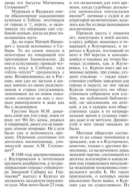 https://img-fotki.yandex.ru/get/900241/199368979.a3/0_2143c1_e325658d_XXXL.jpg