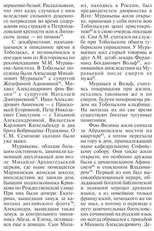 https://img-fotki.yandex.ru/get/900241/199368979.a3/0_2143c5_bb5974fd_XXXL.jpg