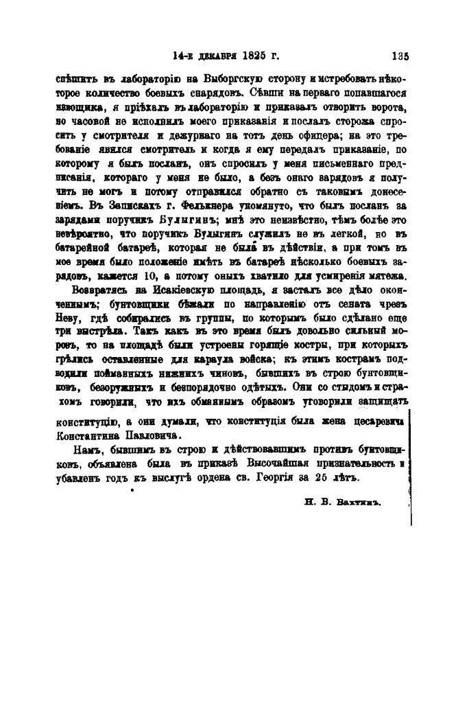 https://img-fotki.yandex.ru/get/900241/199368979.ae/0_2175a5_cdff217f_XXXL.jpg