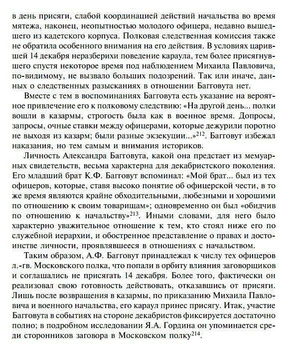 https://img-fotki.yandex.ru/get/900241/199368979.b8/0_217a9d_aa01533c_XXXL.jpg