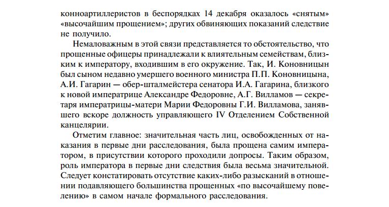 https://img-fotki.yandex.ru/get/900241/199368979.c7/0_219ac1_8fe9b481_XXXL.png