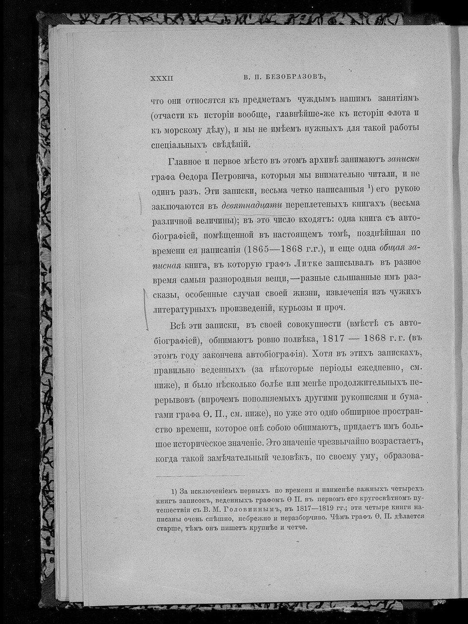 https://img-fotki.yandex.ru/get/900241/199368979.d2/0_21dd72_116e4fd6_XXXL.jpg