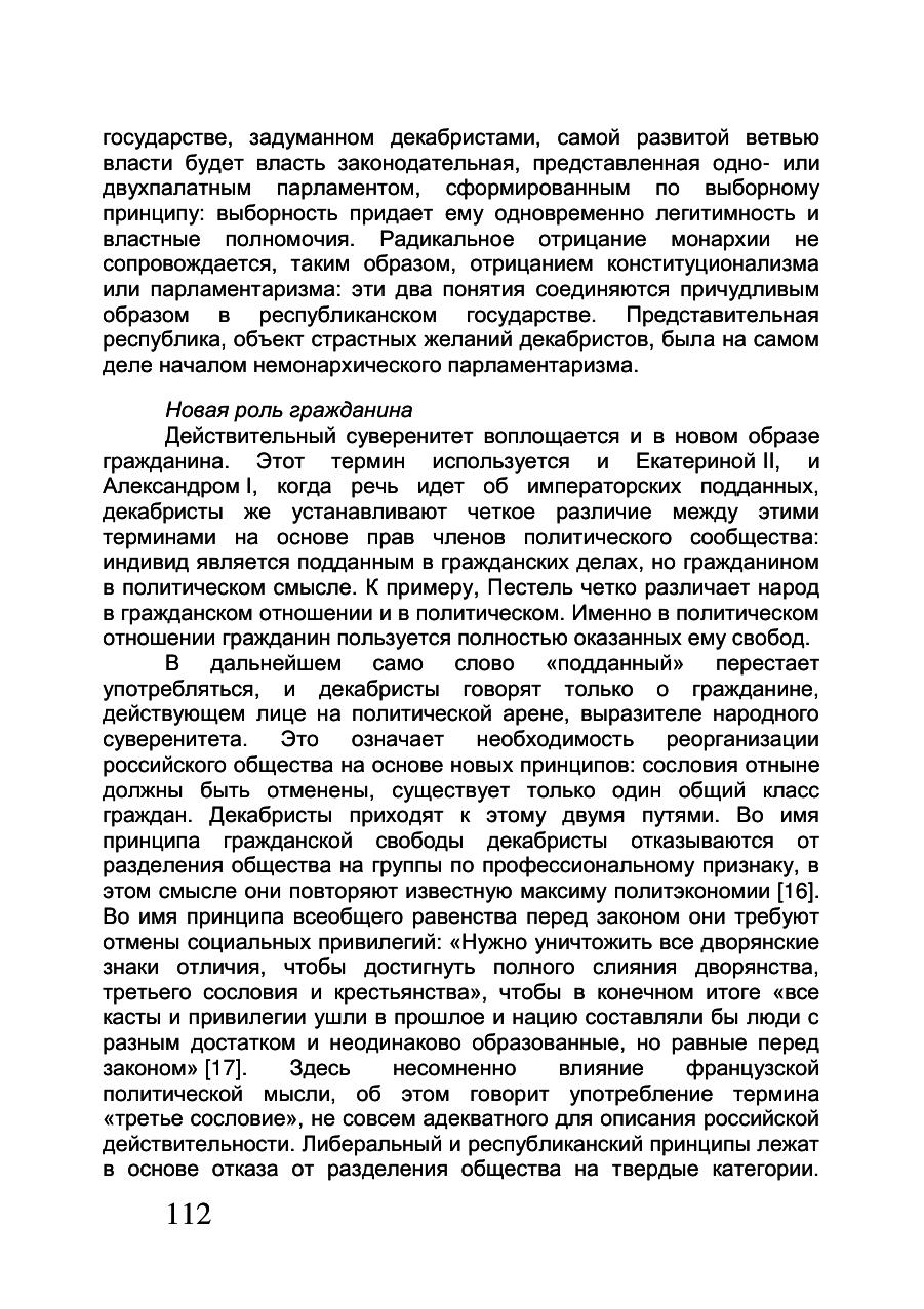 https://img-fotki.yandex.ru/get/900241/199368979.db/0_21f041_550f1823_XXXL.png