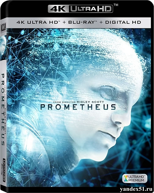 Прометей / Prometheus (2012) | UltraHD 4K 2160p