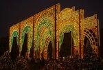 Световая арка на Манежной площади