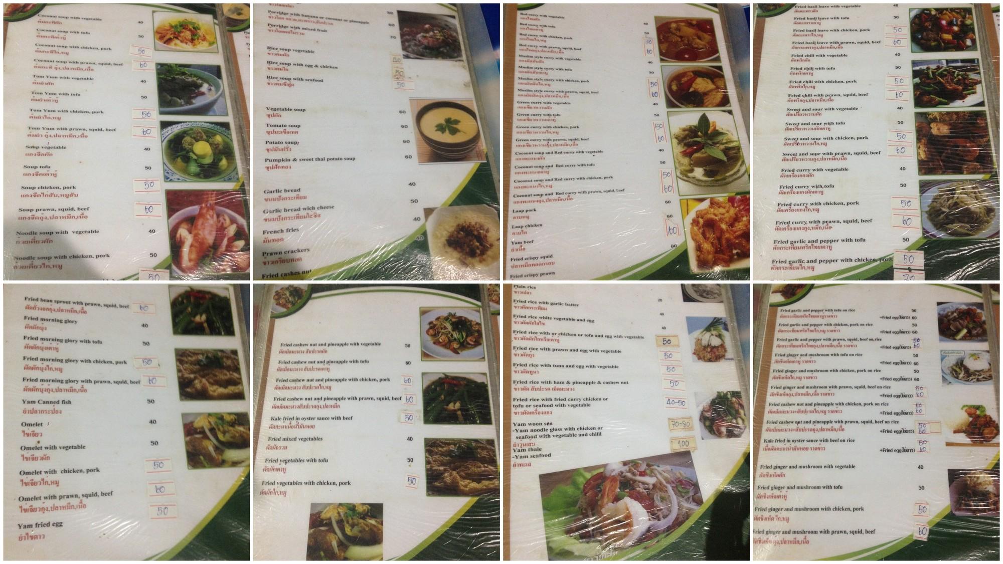 Меню местного тайского ресторанчика Monkey Spot на Пангане