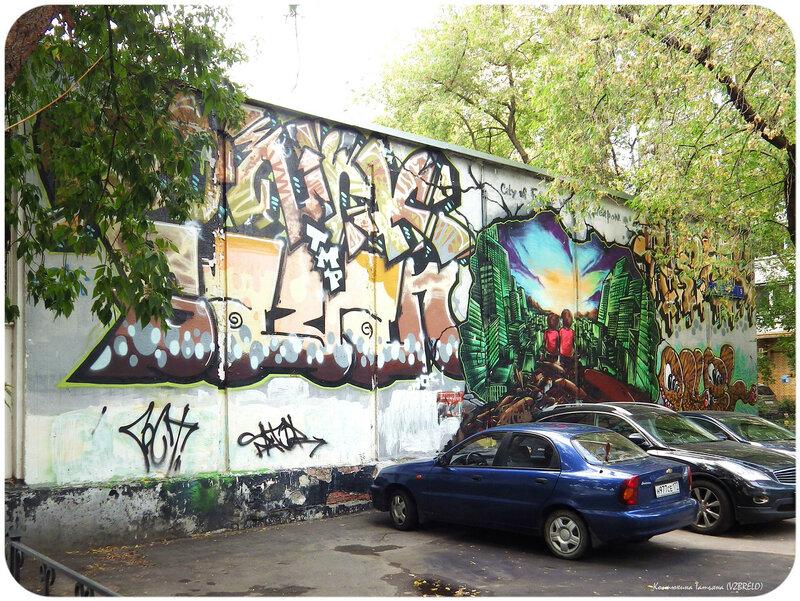 граффити, стрит-арт, уличное искусство, москва