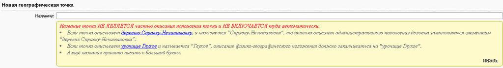 https://img-fotki.yandex.ru/get/900241/251308575.8/0_1c8bcb_d8e52437_XXL.jpg