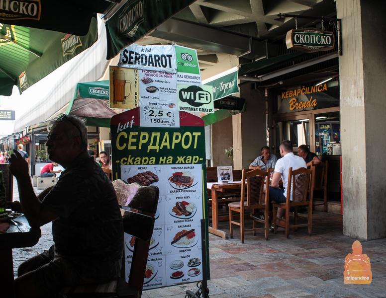 Кафе Сердарот в Скопье