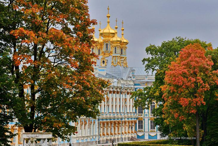 Осень Царского Села (14 фото)