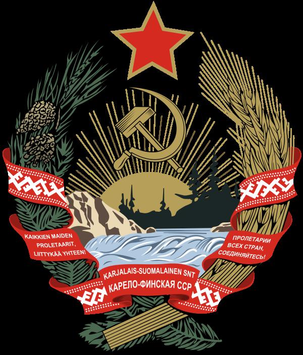 ГЕРБ КАРЕЛО-ФИНСКОЙ ССР
