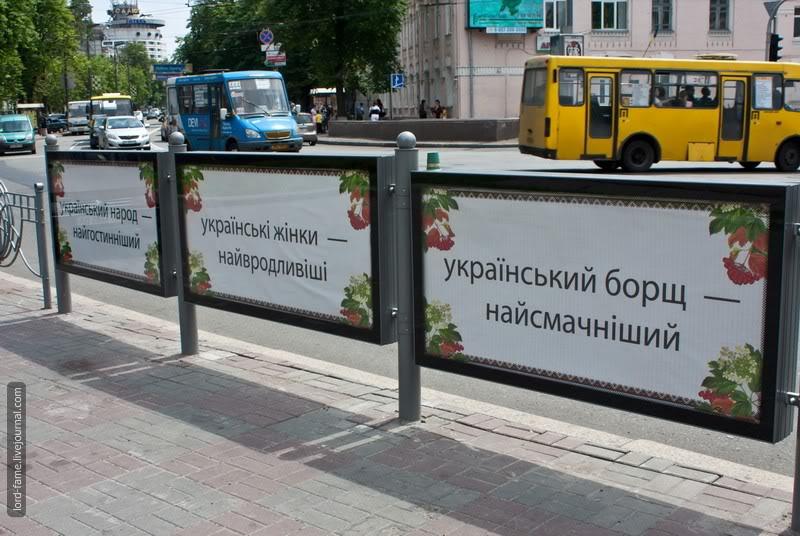 Киев. Городские заметки.