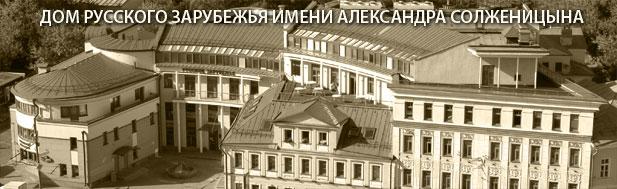 V-logo-bfrz_ru