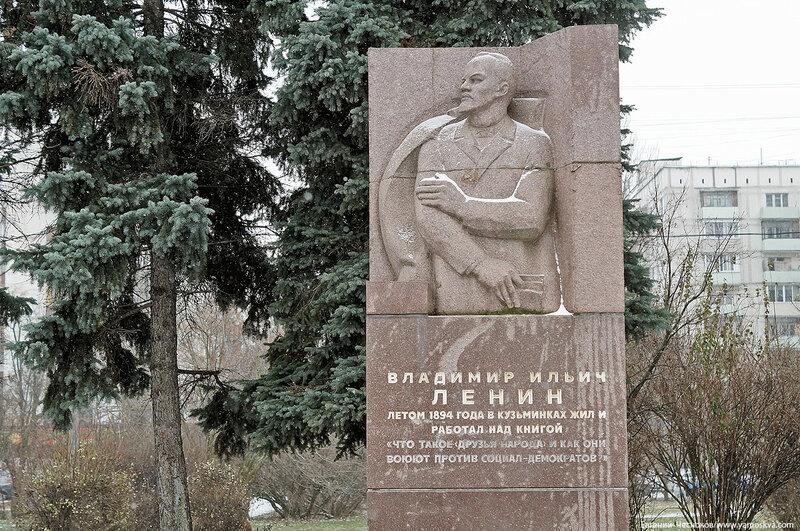 16. Улица Юных Ленинцев. Ленин. 30.11.17.01...jpg