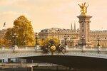 Париж - Мост Александра III