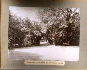 34. Кумысный павильон в Верхнем парке