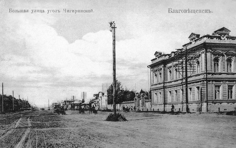 Большая улица, угол Чигиринской