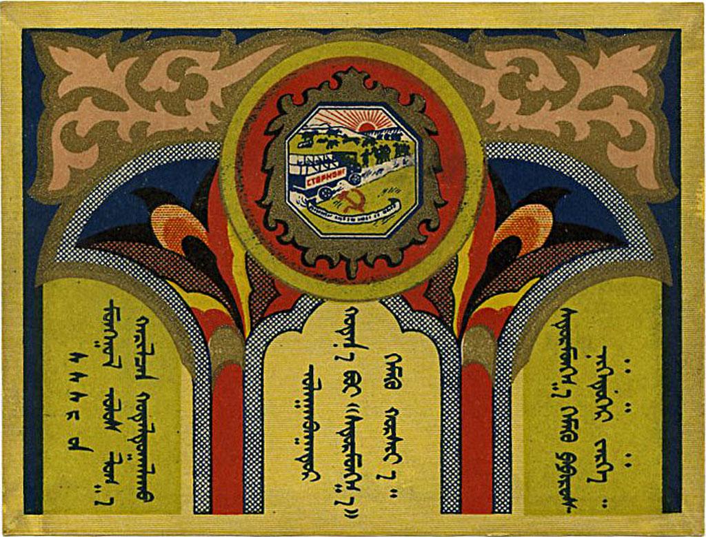 Папиросы Стормонг