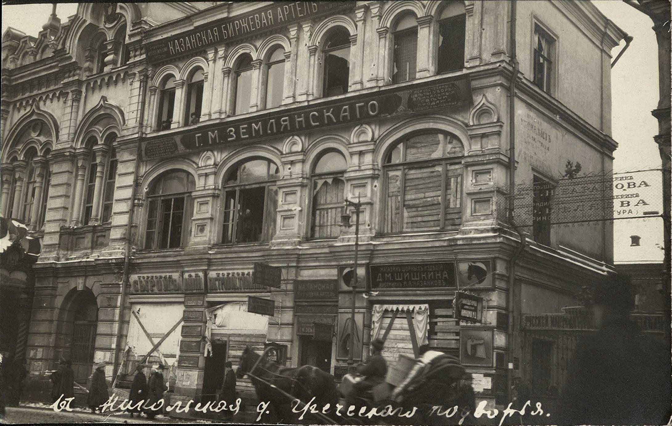 Никольская улица, Дом Греческого подворья
