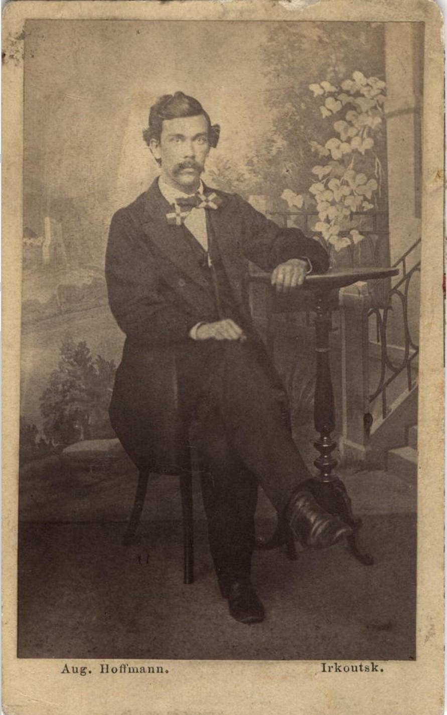 Портрет молодого мужчины. 1870-е